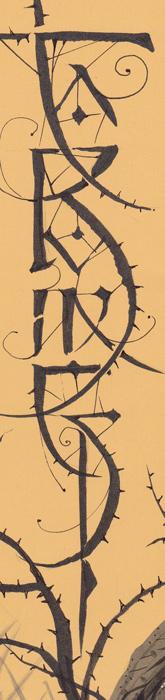 Sculpture de citrouilles - Pumpkin Carvings-detail-calligraphie
